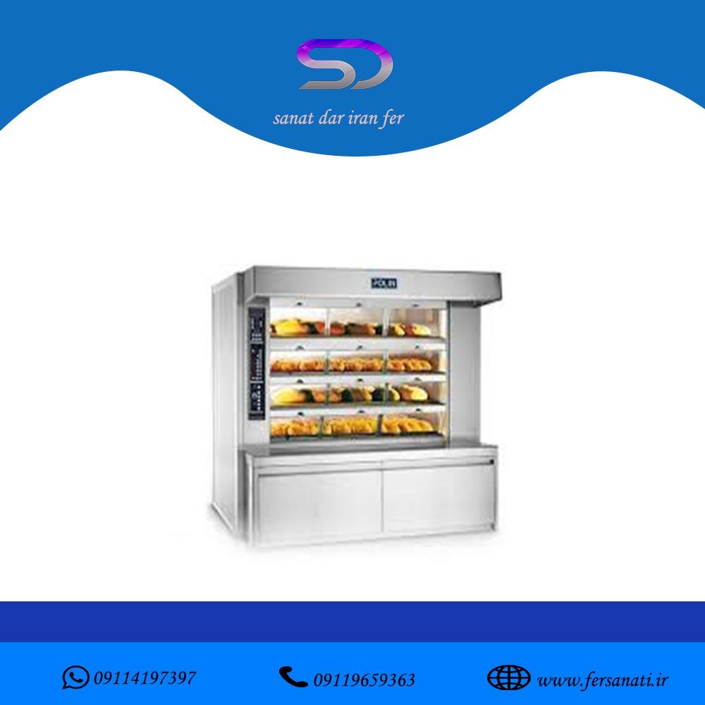 عرضه کننده دستگاه شیرینی پزی
