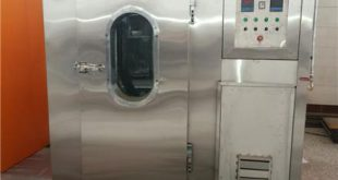 دستگاه صنعتی شیرینی پزی