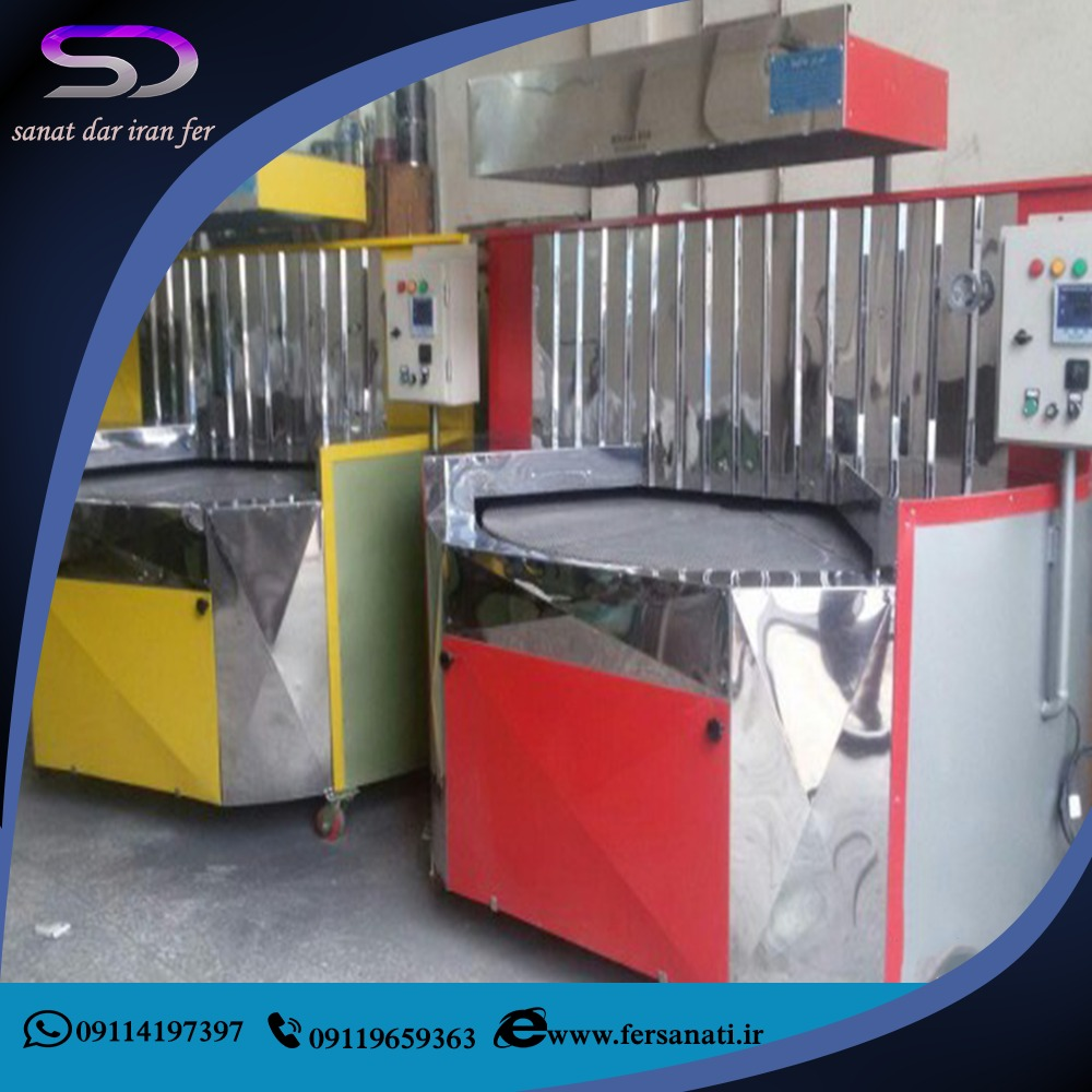 فروش ماشین آلات نانوایی