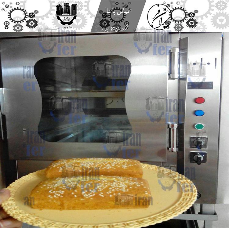 دستگاه شیرینی پزی خانگی