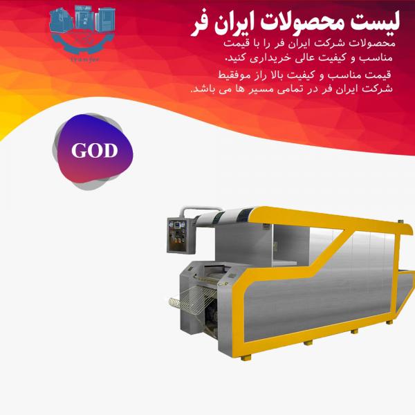 تولیدکننده دستگاه نانوایی