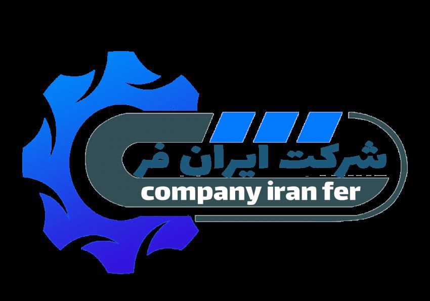 لوگو ایران فر